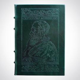 Libro novo Cristoforo Messisbugo